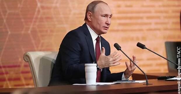 Путин назвал фундаментальную ошибку СССР
