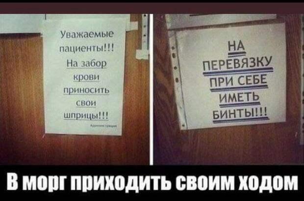 Хозяйка – гостям:  - Угощайтесь, не стесняйтесь...
