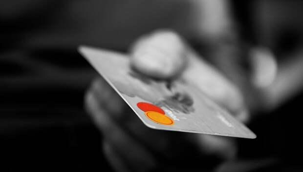 В Подольске ранее судимый мужчина потратил с карты собутыльника 7 тыс руб