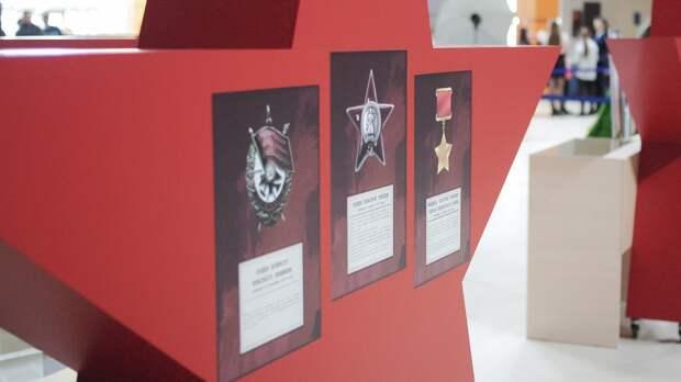Школьники из Владивостока стали первыми зрителями интерактивной выставки о ВОВ