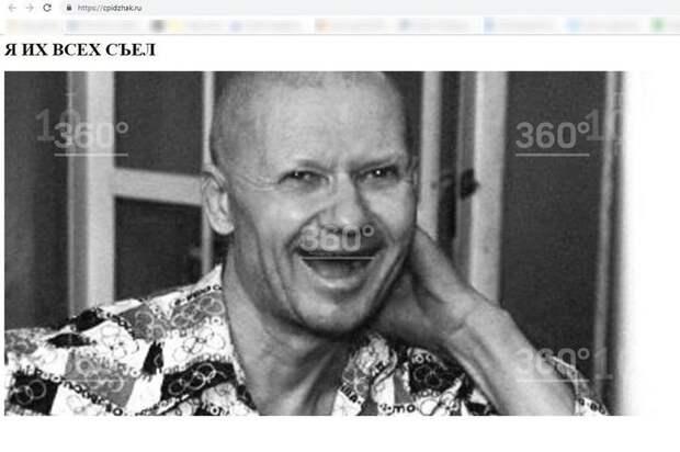 Услуги «секс-просвета» для успешных дядь: в Москве прикрыли рассадник педофилии под видом сайта по аренде детской одежды