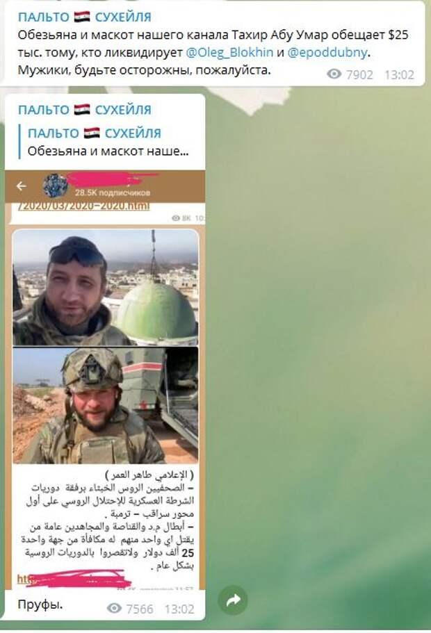 """""""Живой щит"""" из женщин и детей: Работа русско-турецкого патруля в Сирии началась с провокации"""