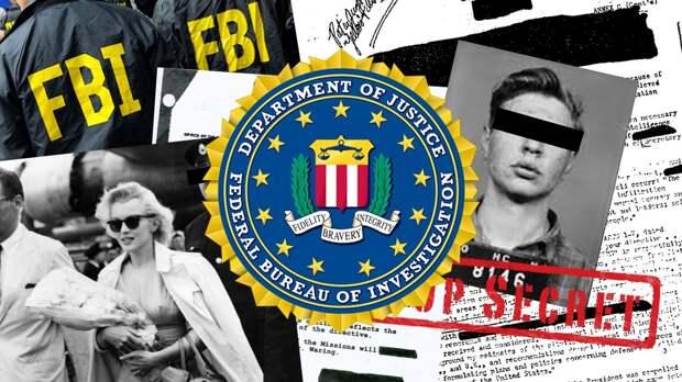 Федеральное бюро расследования (ФБР): прошлое и будущее легендарной организации