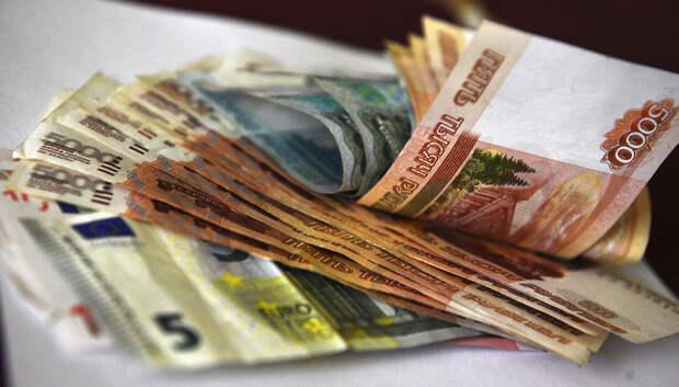 Мошенники оформили кредит в 1,5 млн рублей на школьника в Подмосковье