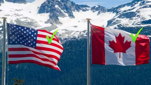 США иКанада согласились