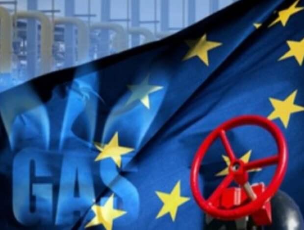 Спотовая цена на газ в Европе очень быстро падает
