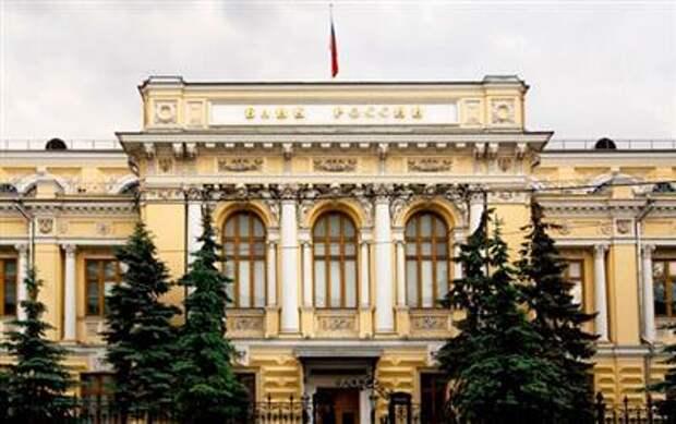 Банк России намерен повысить ключевую ставку выше 6%