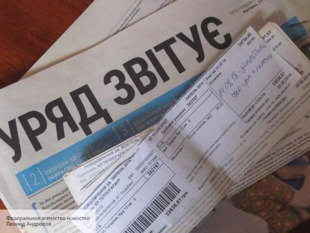 Новый бюджет несет риски для украинцев: в Раде хотят урезать расходы на социалку
