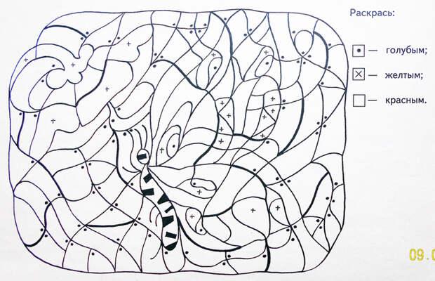 узнай что нарисовано, раскраски для детей, скрытые картинки пособие для детей, раскрась по цифрам. посчитай и раскрась, как развивать мелкую моторику детям, подготовка руки к письму, как подготовить руку ребенка к письму, задания для подготовки руки ребенка к письму, задания для детей на штриховку, Хьюго Пьюго рукоделие мелкая моторика,