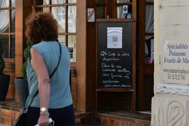 Во Франции заработала система санитарных пропусков