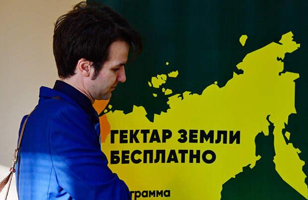 В России могут снова появиться помещики