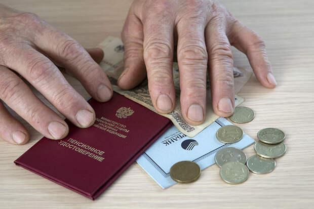 Минтруд пообещал россиянам реальный рост пенсий