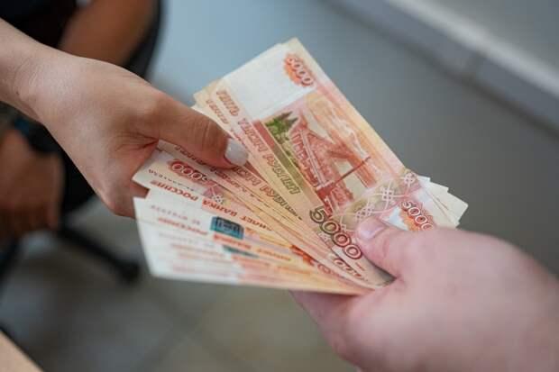 В тройном размере: какие пенсионеры получат дополнительные деньги в мае