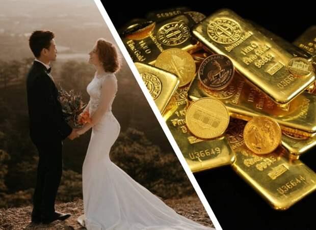 Подарок жениха оказался слишком тяжким грузом для невесты — девушка не могла двигаться, а все дело в золоте