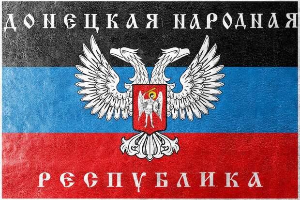 Почти 530 тыс. жителей Донбасса получили российское гражданство в упрощенном порядке