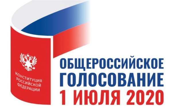 В Москве электронное голосование предпочли 15% имеющих право голоса