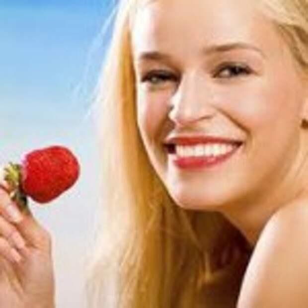 Клубника для вашего здоровья и красоты