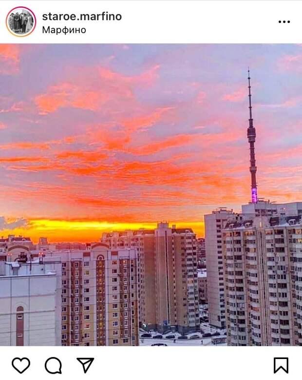Фото дня: оранжевый рассвет в Марфине
