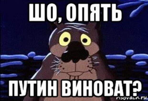 Как российский беспилотник боеприпасы в Балаклее воровал