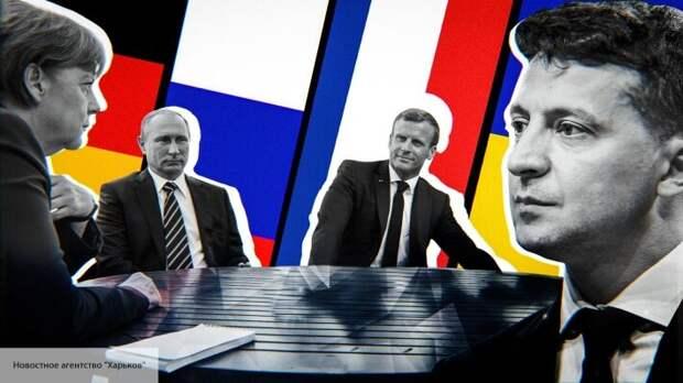Экс-нардеп Хлань заявил, что Зеленский нивелирует интересы Украины в вопросе Донбасса