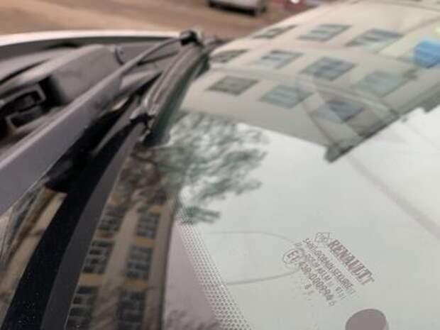 Не благодарите! Рассказываем, как сэкономить на подборе дворников для Renault, Lada и др.