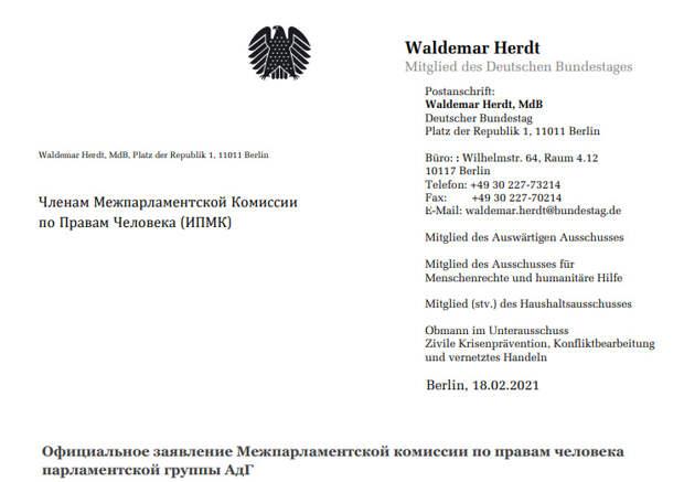 Украина. СМИ. Права человека