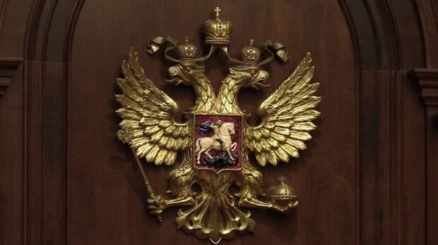 Посольство США в Москве изучает ответные санкции России