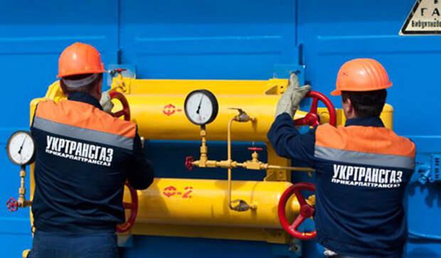 «Нафтогаз Украины» уволил гендиректора «Укртрансгаза»