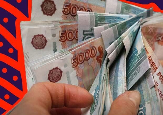 Удаленка и рост зарплат: правительство разработало план по восстановлению доходов россиян