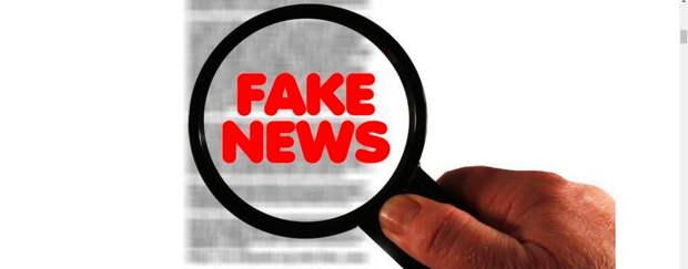 Глава СОМБ: Запад намеренно приписывает российским инструкторам в ЦАР образ «злых русских»