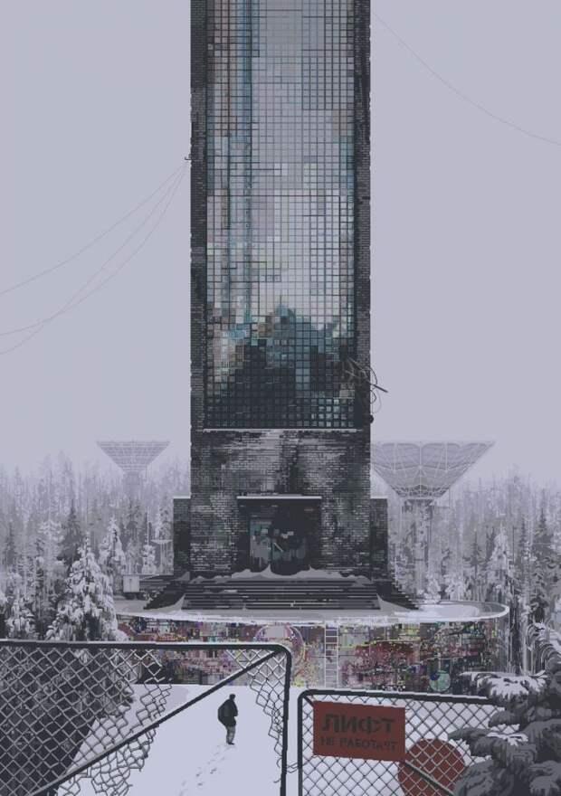 11 клевых пиксельных артов о меланхоличной России