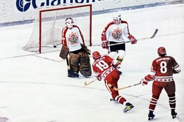 Сокрушительное поражение Канады со счётом 1:11, после которого они не хотели слушать гимн СССР
