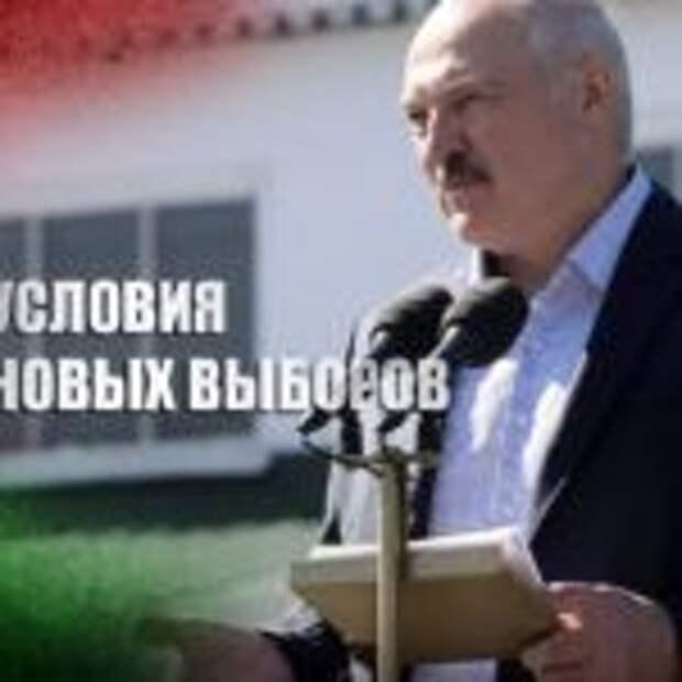 «Будет так, мужики»: Лукашенко пообещал новые выборы в РБ