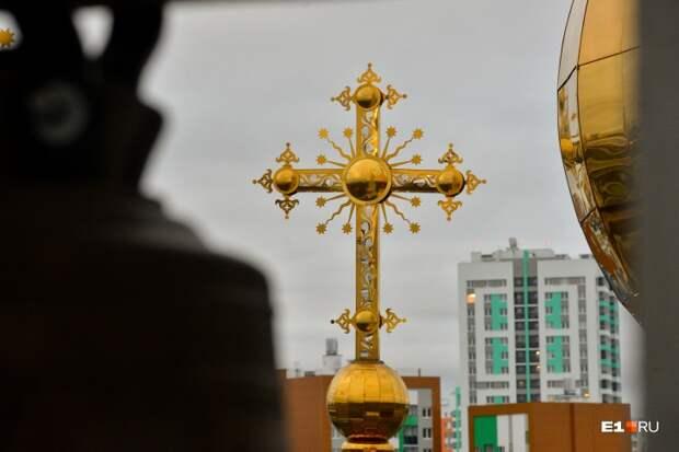 Верующие посетят шесть храмов Екатеринбурга