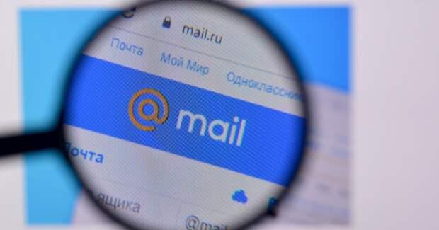 Mail.ru Group выкупит часть платформы «Учи.ру»
