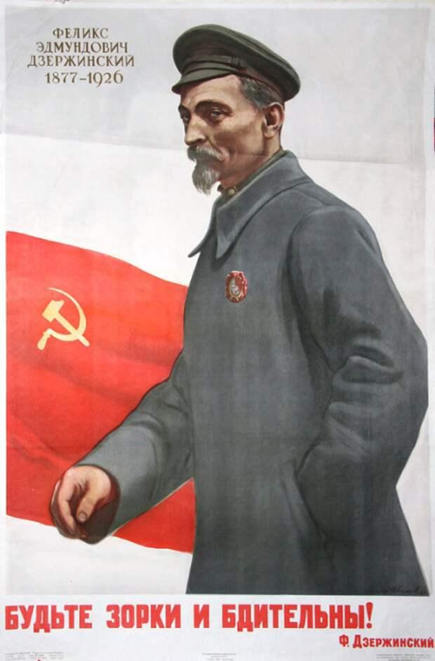 Художник Иванов B.