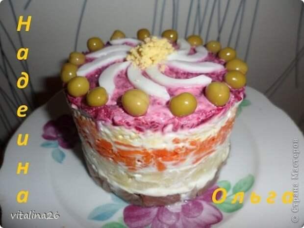 Кулинария Рецепт кулинарный Порционные салатики+ мини мк Продукты пищевые фото 9