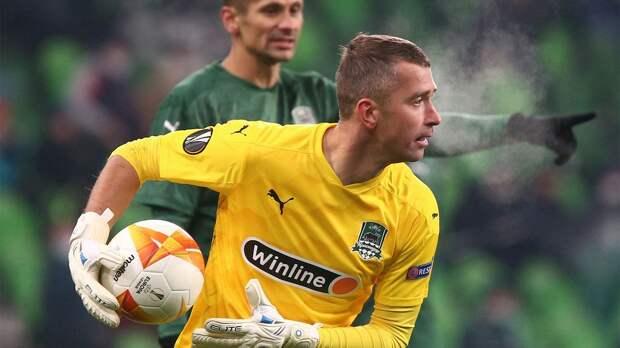 """Берг сделал 1+1, но """"Краснодар"""" все равно проиграл в Лиге Европы из-за ошибок вратаря"""