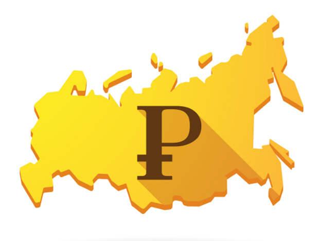 Росстат улучшил оценку роста ВВП РФ за 2 квартал до 10,5% в годовом выражении