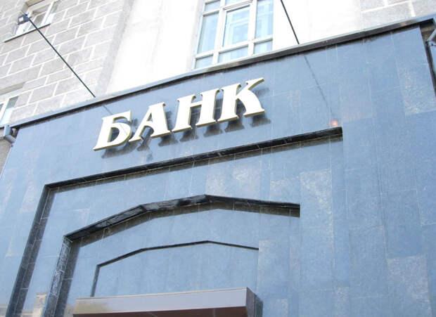При посещении банка выдают 450 тысяч рублей — теперь возможностей потратить стало еще больше