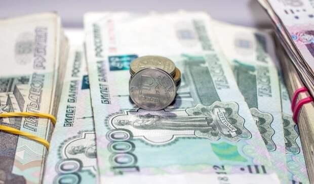 Рубль начал расти поотношению кдоллару иевро