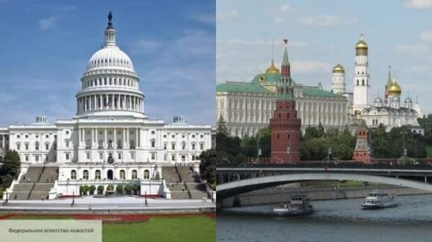 Эксперты Sohu нашли второе дно в антироссийской политике США