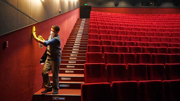 Министерство культуры разрешило кинотеатрам открыться