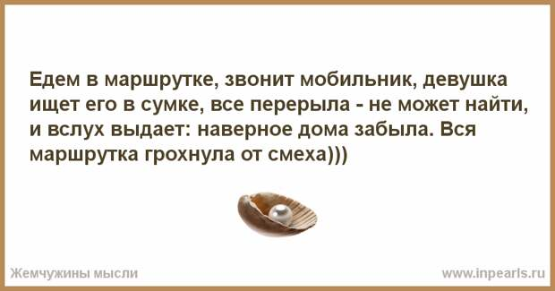 https://www.inpearls.ru/png/599439.png