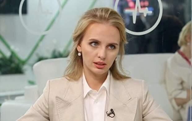 BBC: «дочка» Путина вместе с «Роснефтью» создаст центр генетических исследований в Москве