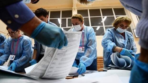 ЦИК опубликовала результаты выборов вГДпоитогам обработки 50% протоколов