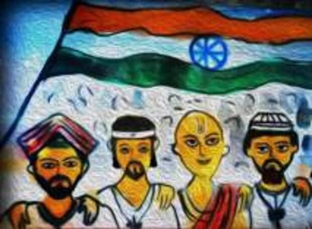День национального единства Индии
