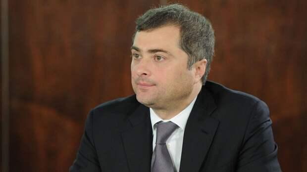 Долгая и славная история: Сурков рассказал о будущем России