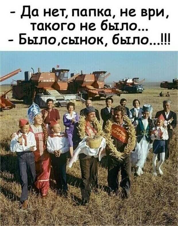 Я думаю, что без деревни России не выжить