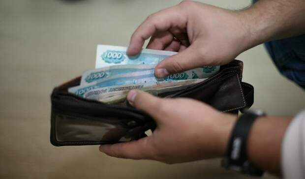 Какие города РФ отличились самыми высокими и низкими зарплатами
